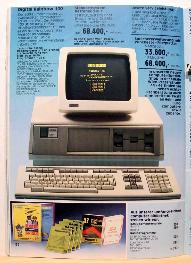 Computer Prospekt aus 1984 3