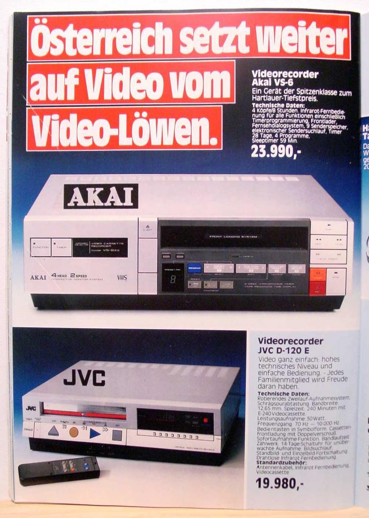 Computer Prospekt aus 1984 8